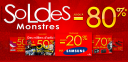 Ecommerce : Soldes - Cdiscount : page d'accueil