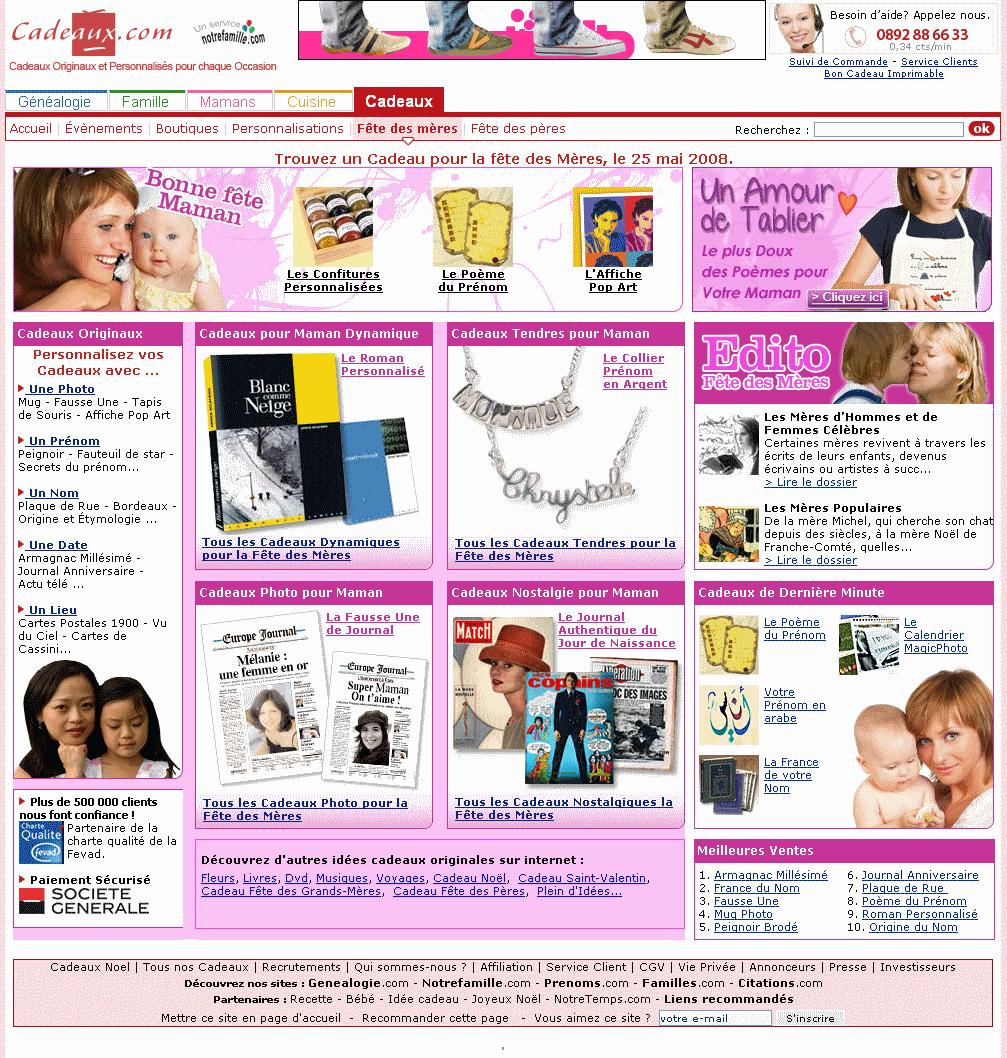 Fêtes des mères e-commerce 2008 : Cadeaux.com