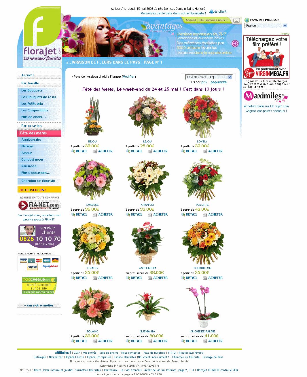 Fêtes des mères e-commerce 2008 : Florajet.com